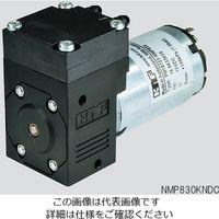 ケー・エヌ・エフ ダイヤフラム式マイクロポンプ NMP830KTDC 24V 1個 3-7059-01 (直送品)