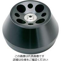 アズワン ビオラモ汎用遠心機 アングルローター 15/50mL遠沈管×4本 CA-8 1個 1-1584-31 (直送品)