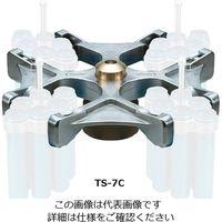 アズワン スイングローター TS-7C 1個 1-1584-33 (直送品)