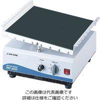 アズワン ロッキングミキサー (振盪台300×300mm) RM-300 1個 1-5829-22 (直送品)