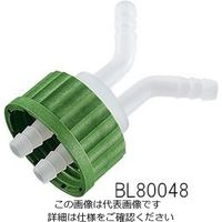 アイシス(Isis) ねじ口瓶用キャップ(軟質チューブ用・GL45用)2ポート 接続チューブ内径8〜10mm BL80048 1-7395-03 (直送品)