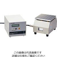 アズワン 卓上型振動試験機(JIS準拠) CV-101M 1個 1-7593-11 (直送品)