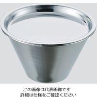 丸山ステンレス ステンレス容器(ボウル型・フタ付き)100mL 1個 1-8467-08 (直送品)