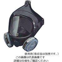 三光化学工業 防毒マスク(有機ガス用)パラマスクII パラマスクII G307 1個 3-4978-01(直送品)