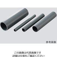 アズワン 塩ビパイプ(PVCG)内径71×外径76×長さ495mm 1本 3-5095-11(直送品)