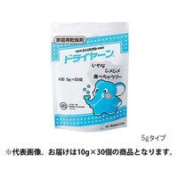 山仁薬品 シリカゲル乾燥剤(ドライヤーン(R)) 10g×30個入 1袋(30個) 3-5132-02(直送品)
