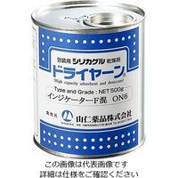 山仁薬品 シリカゲルA型 球状(コバルト非含有) 6UPメッシュ 緑 1缶 3-5133-02 (直送品)