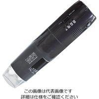 テック(TEC) デジタルマイクロスコープ(Wi-Fi機能付き) hidemicronpro2 1個 3-5142-01 (直送品)