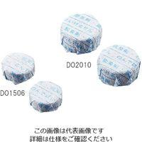 山仁薬品 錠剤型乾燥剤+活性炭 φ15×6 DO1506 1袋(100個) 3-5149-04 (直送品)