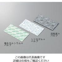 山仁薬品 シート型乾燥剤(ドライヤーン(R)) 塩化カルシウム+パルプ 小 1袋(50枚) 3-5167-01 (直送品)