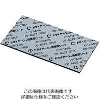 山仁薬品 シート型乾燥剤(ドライヤーン(R)) 活性炭+パルプ 1袋(50枚) 3-5167-04 (直送品)