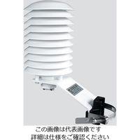 英弘精機 自然通風式気温・湿度センサー MT-063A 1個 3-5185-02 (直送品)