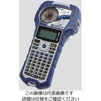日本ブレイディ 識別管理ラベルプリンター(ラボラトリー用)本体 BMP21-LAB 1個 3-5210-01 (直送品)