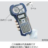 日本ブレイディ 白ポリプロピレンフィルムラベル 0.6mLチューブ用(5巻入) M21-375-7425 1セット(5巻) 3-5210-11 (直送品)