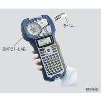日本ブレイディ 白ポリプロピレンフィルムラベル 1.0〜8.0mLチューブ用(5巻入) M21-500-7425 3-5210-12 (直送品)