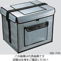 スギヤマゲン(SGI) バイオボックス本体(45L) SBE-P45 1個 3-5257-02 (直送品)