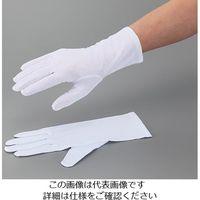 アズワン 薄手コットンインナー手袋 L(ロング)12双入 1袋(12双) 3-5265-02(直送品)