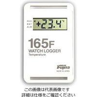 藤田電機製作所 サンプル別個別温度管理ロガー 白 KT-165F/W 1個 3-5298-01 (直送品)