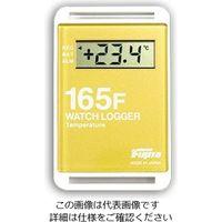 藤田電機製作所 サンプル別個別温度管理ロガー 黄 KT-165F/Y 1個 3-5298-03 (直送品)