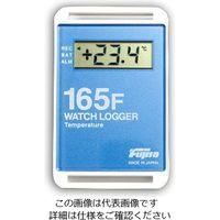 藤田電機製作所 サンプル別個別温度管理ロガー 青 KT-165F/B 1個 3-5298-04 (直送品)