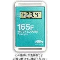 藤田電機製作所 サンプル別個別温度管理ロガー 緑 KT-165F/G 1個 3-5298-05 (直送品)