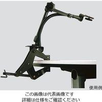 ノガ・ジャパン(NOGA) デュアルアーム プロ・クランプ DA3500 1個 3-5527-03 (直送品)