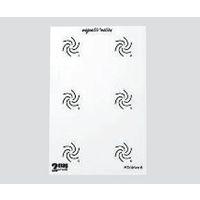 アズワン スターラー本体(水中・高温低温対応)3000mL 40201 1台 3-5568-04 (直送品)