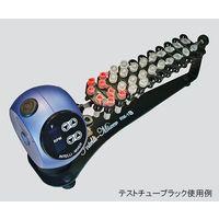 アズワン インテリミキサー 本体 RM-2M 1個 3-5570-01 (直送品)