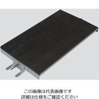 アズワン インテリミキサー用 ロッキングプラットフォーム 1011973 1個 3-5570-11 (直送品)