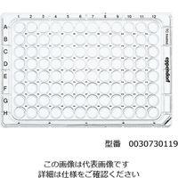 エッペンドルフ(Eppendorf) 細胞培養用プレート TC処理済・個別包装 1箱(1枚/袋×80袋入) 0030730119 3-5575-10 (直送品)