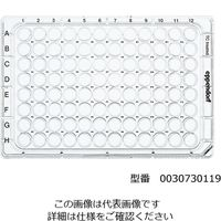 エッペンドルフ(Eppendorf) 細胞培養用プレート 無処理・個別包装 1箱(1枚/袋×80袋入) 0030730011 3-5575-11 (直送品)