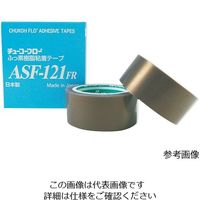 中興化成工業 チューコーフロー(R)フッ素樹脂フィルム粘着テープ ASF-121FR 25mm×10m×0.23mm 1個 3-5582-04 (直送品)