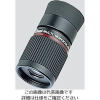 ビクセン(Vixen) 単眼鏡 倍率4倍 31×33×58mm 1105-06 1個 3-5885-02(直送品)