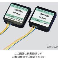 高砂電気工業 ピエゾマイクロポンプ ドライバー内蔵 7mL/min SDMP306D 1個 3-5893-02 (直送品)