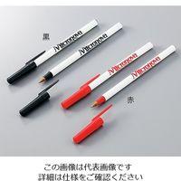 アズワン クリーンルーム用ペン 黒 PEN-01IR 1袋(10本) 3-5951-01 (直送品)