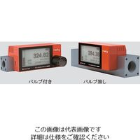 堀場エステック 乾電池駆動式 マスフローメータ (バルブ無し) GCM-A-100ml・He 1個 3-5968-01 (直送品)