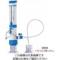 アズワン ボトルトップディスペンサー 吸引ノズル・泡抜機構付 ULT-2.5 1セット 3-5996-01 (直送品)