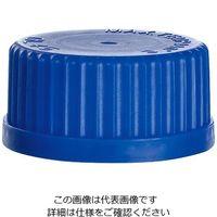 アズワン メディウム瓶用交換キャップ キャップ(青色) 140℃ GL45 2070UPP/B 1個 3-6007-01 (直送品)
