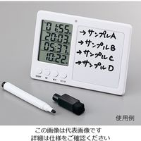 アズワン 4連タイマー ホワイトボード付 HS120365 1個 3-6025-01 (直送品)