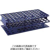 アズワン 一体成型試験管立て 青 13φmm HS27511B 1個 3-6029-02 (直送品)