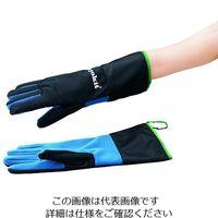 アズワン 低温防水手袋 L 1双 3-6030-03(直送品)