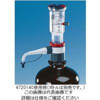 ユラボジャパン ボトルディスペンサー Seripettor 容量2.5〜25mL 目盛0.5mL 4720150 1式 3-6062-02 (直送品)