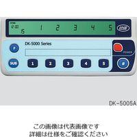 ライン精機 電子式数取器(5連式) DK-5005A 1個 3-6088-01 (直送品)