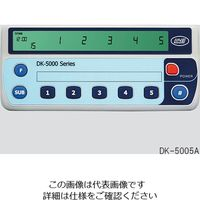 ライン精機 電子式数取器(5連式) DK-5005B 1個 3-6088-02 (直送品)