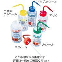 アズワン 薬品標識広口洗浄瓶 (Azlon) 250mL メタノール WGW532VTML 1本 3-6121-05 (直送品)