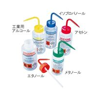 アズワン 薬品標識広口洗浄瓶 (Azlon) 500mL エタノール WGW541VTML 1本 3-6121-07 (直送品)