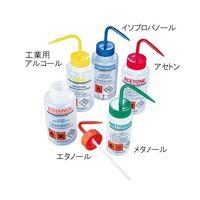 アズワン 薬品標識広口洗浄瓶 (Azlon) 500mL メタノール WGW538VTML 1本 3-6121-10 (直送品)