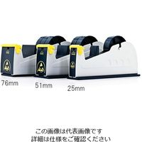 アズワン 静電対策テープディスペンサー 51mm幅 142-163 1個 3-6193-02 (直送品)