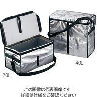 アズワン 折りたたみ式クーラーボックス 真空断熱材入 40L 1個 3-6273-04 (直送品)