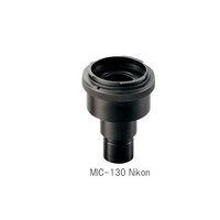 アズワン デジタルカメラアダプター ニコン用 MIC-130 Nikon 1個 3-6302-02(直送品)